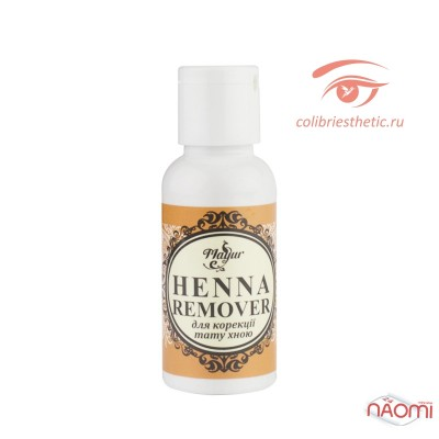 Henna remover 30 мл